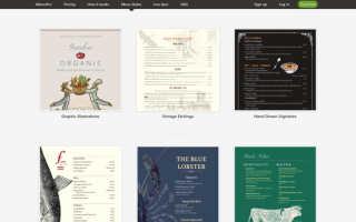 Создание меню для ресторана
