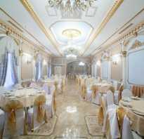 Екатерининский зал москва