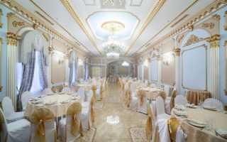 Екатерининский банкетный зал москва