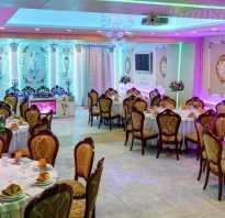 Банкетные залы для свадьбы свао