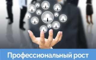Ищу управляющего бизнесом