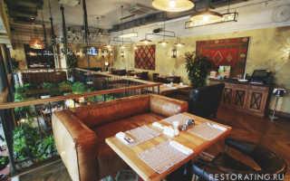 Ресторан пряности и радости меню и цены