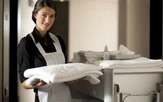 Обязанности горничной в санатории