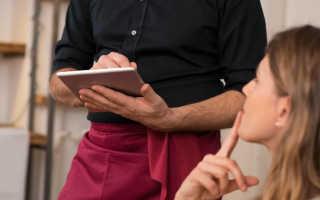 Как научить официанта продавать