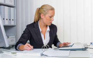 Должностные обязанности бухгалтера по питанию