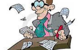 Бухгалтер калькулятор обязанности в общественном питании