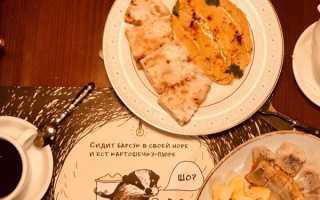 Кафе свинья и бисер красноярск