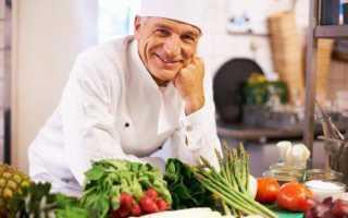 Что делает шеф повар
