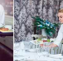 Как должен работать официант