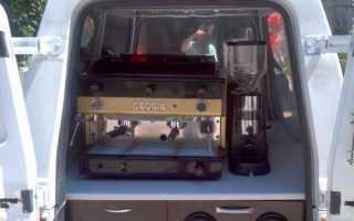 Кофемашина в автомобиле для бизнеса