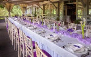Времена года парк горького ресторан свадьба