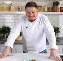 Андрей бова шеф повар