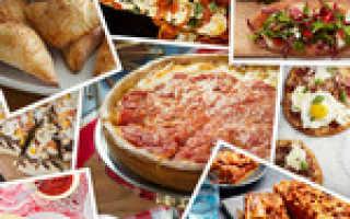 Европейская кухня рецепты