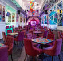Ресторан бар с живой музыкой москва