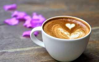 Фото меню кофе