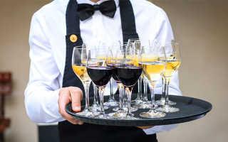 Кейтеринг с алкоголем