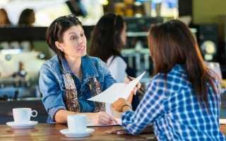 Собеседование в кафе
