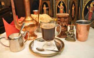 Кофе масала рецепт