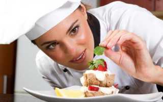 Обязанности повара для резюме