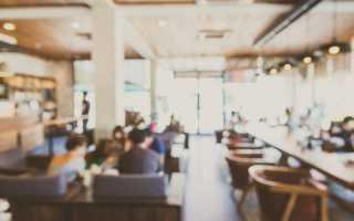 Предложения по улучшению кафе