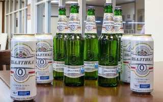 Бакалар пиво безалкогольное пиво