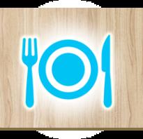 Гостинично ресторанные услуги