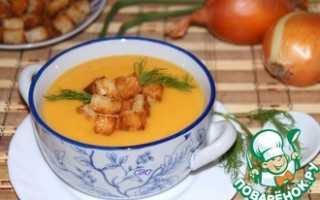 Тыквенный суп пюре просто кухня