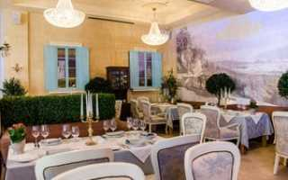 La prima ресторан москва официальный сайт