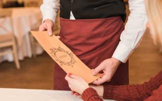 7 правил официанта