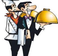 Необычная форма официантов
