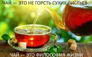 Креативная реклама кофе