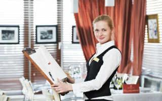Как стать администратором кафе