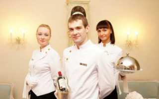Особенности обслуживания в ресторане
