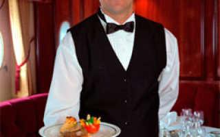 С какой стороны официант должен подавать блюдо