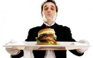Вопросы для официантов