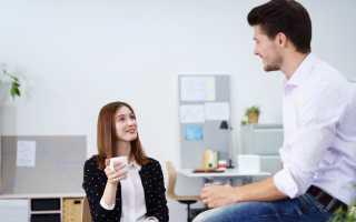 Как успешно пройти собеседование на администратора