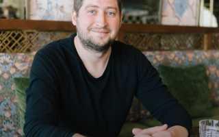 Дмитрий зотов шеф повар