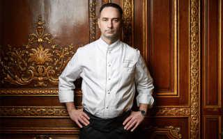Дмитрий еремеев повар