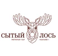 Сытый лось ресторан официальный сайт
