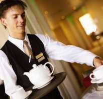 Правила хорошего официанта