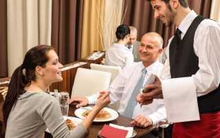 Тренинг для официантов скачать